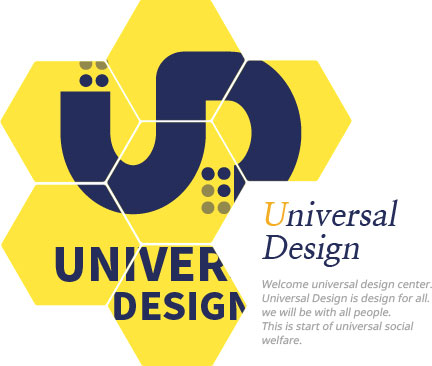 Universal Design - Welcome universal design center.